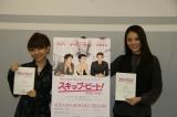 台湾ドラマ『スキップ・ビート! 〜華麗的挑戦〜』で吹替に初挑戦した牧野由依(左)と田野アサミ(右)