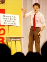 『R-1ぐらんぷり2013』東京3回戦に出場したわたび〜 (C)ORICON DD inc.