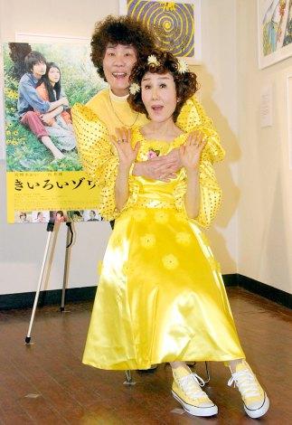 映画『きいろいゾウ』の公開前イベントで再プロポーズした林家ペー・パー子夫妻 (C)ORICON DD inc.