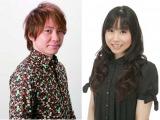 入籍を発表した(左から)声優の置鮎龍太郎と前田愛