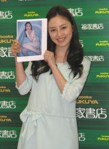 沢井美優、最新写真集で25歳の限界ショット