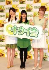 (左から)友利新、石原さとみ、新山千春 (C)ORICON DD inc.