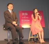ドラマのプロデューサーのBS-TBS・丹羽多聞アンドリウ氏とともにトーク。(C)De-View