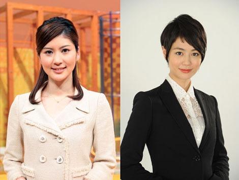サムネイル 第1子妊娠を発表した鈴江奈々アナ(左)と『真相報道バンキシャ!』後任を務める夏目三久アナ(C)日本テレビ