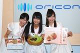 『博多とよみつひめ』応援隊を務めるLinQの(左から)岸田麻佑、天野なつ、上原あさみ (C)ORICON DD inc.