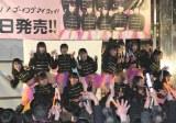 東京15人、福岡15人で新曲リリースイベントを開催した(C)De-View