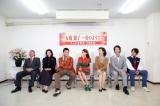 テレビ東京系で3月に放送されるスペシャルドラマ『女優 麗子〜炎のように』の出演者が会見した