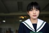 川口春奈主演でホラーコミック『絶叫学級』実写化(C)東宝