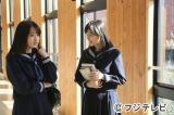 2 月11日放送の『ビブリア古書堂の事件手帖』第5話のワンシーン