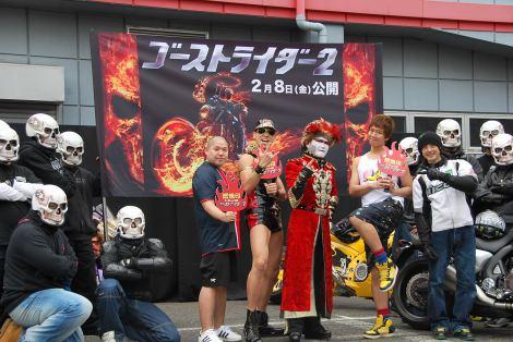 映画『ゴーストライダー』の公開直前イベントに参加した(左から)三瓶、レイザーラモンHG、デーモン閣下、楽しんご (C)ORICON DD inc.