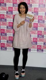 『カンタン☆変身! 魔法の自撮り術』出版記念イベントに出席したおかもとまり (C)ORICON DD inc.