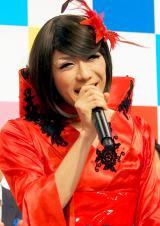 NHKの新年度番組のキャスター発表会見に出席したブルボンヌ (C)ORICON DD inc.