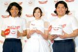 ドクターシーラボの新商品発売記念イベントに出席した芹那(中央)とCOWCOW(左:多田健二 右:山田與志) (C)ORICON DD inc.