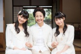ピーベリー(左:和田彩花、右:鞘師里保)のシングルに細川佳代子氏(中央)が参加した