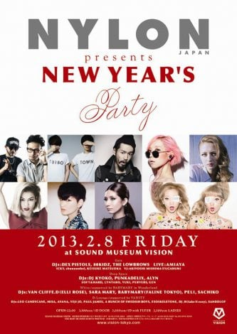 サムネイル 2月8日に渋谷VISIONで開催される『NYLON JAPAN presents New Year's Party』