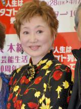 芸能生活60周年は「あっという間」と語った浜木綿子 (C)ORICON DD inc.