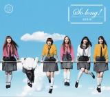 AKB48の30thシングル「So long!」初回限定盤type-K