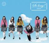 AKB48の30thシングル「So long!」初回限定盤type-B