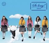 AKB48の30thシングル「So long!」通常盤type-K