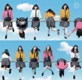 AKB48の30thシングル「So long!」劇場盤