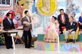 2007年に脳内出血を発症した宮川大助、妻の花子も出演し、体験談を語る(C)テレビ東京