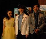 映画『ジャックと天空の巨人』の日本語吹き替え版で共演した(左から)平愛梨、ウエンツ瑛士、ガレッジセールのゴリ (C)ORICON DD inc.