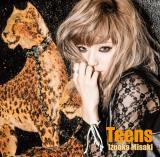 出岡美咲と『SLY LANG』のコラボCD「ティーンズ」(3月20日発売)