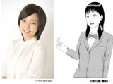 ハロー!プロジェクト卒業後、初のドラマ出演が決まった真野恵里菜。4月スタートのテレビ東京系ドラマ『みんな!エスパーだよ!』で憧れのヒロイン・浅見紗英(右・原作)を演じる