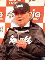 『2013年スポーツ振興くじ販売開始』記者発表会に出席した野村克也氏 (C)ORICON DD inc.