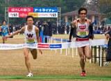 昨年の大会の模様。シニア男子はゴール前での接戦を制し早稲田大学の大迫傑選手(左)が初優勝。社会人の日清食品グループ・佐藤悠基選手(右)は惜しくも2位に(C)RKB