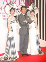 ミュージカル『MY FAIR LADY』製作発表記者会見に出席した(左から)霧矢大夢、寺脇康文、真飛聖 (C)ORICON DD inc.