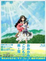 『おおかみこどもの雨と雪』Blu-ray(2枚組:7140 円)発売中(C)2012「おおかみこどもの雨と雪」製作委員会