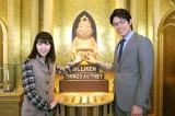 ドラマ「泣いたらアカンで通天閣」の会見を行った木南晴夏と鈴木亮平(C)読売テレビ