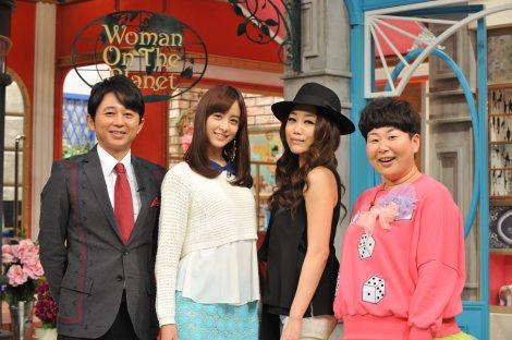 『ウーマン・オン・ザ・プラネット』出演者(左から)有吉弘行、山本美月、JUJU、森三中・大島美幸(C)日本テレビ