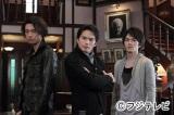 CX系『カラマーゾフの兄弟』毎週土曜日 23時10分〜