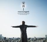 約6年ぶりのソロアルバム『栄喜I〜encouraged〜』が発売中