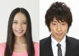 4月スタートの新バラエティー番組『赤丸!スクープ甲子園』でタッグを組むベッキーと田村淳(C)日本テレビ系