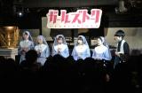 テレビ朝日の深夜番組『ガールズトーク〜十人のシスターたち〜』のシスターたちがCDデビューイベントを開催