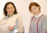 新CMで夫婦役で共演した(左から)ピース・又吉直樹、仲里依紗 (C)ORICON DD inc.