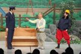鈴木亜美、ちょびひげの現場作業員姿の衝撃! 3月3日放送の『熱血!人情派コメディ しゃかりき駐在さん』にゲスト出演(C)ABC