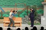 警察官に変装した鈴木亜美 3月3日放送の『熱血!人情派コメディ しゃかりき駐在さん』にゲスト出演(C)ABC