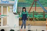 コンビニ店員になりすます鈴木亜美 3月3日放送の『熱血!人情派コメディ しゃかりき駐在さん』にゲスト出演(C)ABC
