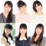 (左上から時計回りで)高木紗友希(15)、宮本佳林(14)、大塚愛菜(14)、植村あかり(14)、金澤朋子(17)、宮崎由加(18)