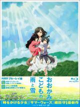細田守監督最新作『おおかみこどもの雨と雪』Blu-ray Disc