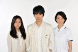 三角関係を繰り広げる(左から)木村文乃、長谷川博己、稲森いずみ (C)日本テレビ