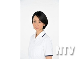 渡辺淳一氏の原作『雲の階段』で、診療所の看護師役を演じる稲森いずみ (C)日本テレビ