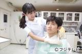 フジテレビ系ドラマ『最高の離婚』に谷一歩が出演。瑛太とどう絡む?