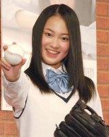 『第85回選抜高等学校野球大会』応援ポスターのイメージキャラクターに起用された吉本実憂 (C)ORICON DD inc.
