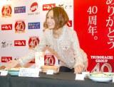 つぼ八グループとのコラボレーション企画記者発表会に出席したgirl next door・千紗 (C)ORICON DD inc.