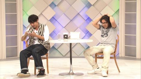 ロッチの コント「マリッジオーシャンブルー」  (C)NHK